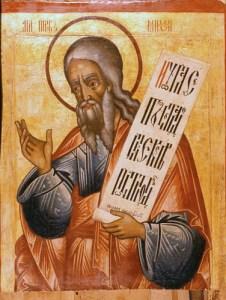 Miché, icone russe, XVIIIeme s.