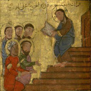 Jesus à la synagogue deNazareth, évangeliaire copte-arabe.