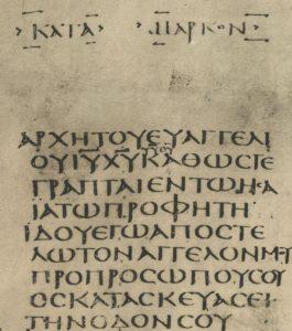 A01 Sinaiticus, Mc 1