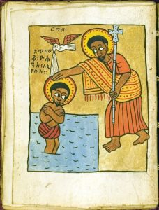 Ethiopian Biblical Manuscript U.Oregon Museum Shelf Mark 10-844