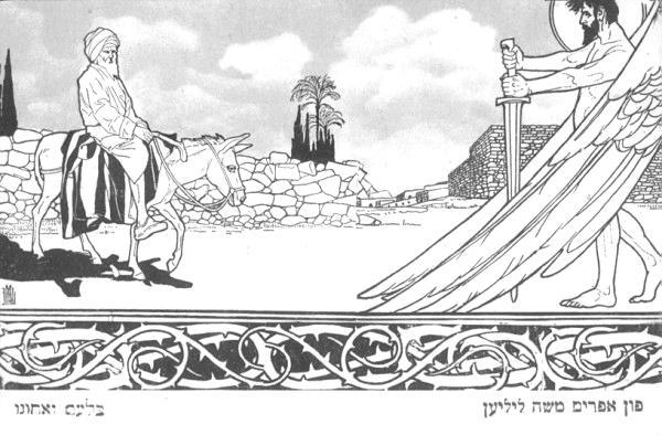Désert  11 – Balaam tourna son visage vers le désert (Nb 24)