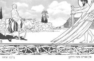 Moses ephraim Lilien, Balaam, 1920
