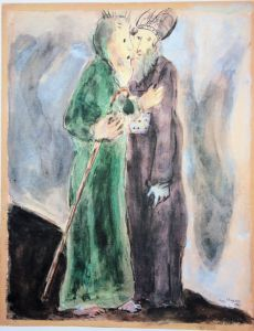 Chagall, Aaron rencontre Moïse, 1966