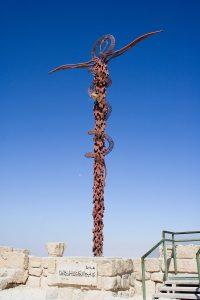 Mont Nébo, le serpent d'airain, Oeuvre de Giovanni Fantoni