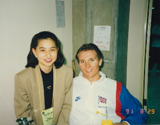 Dohi faces British athlete Roger Black at the 1991 World Athletics Championships in Tokyo