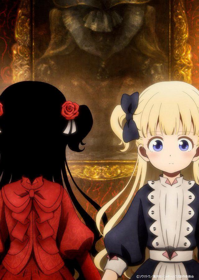 Mangas gothique et dark fantasy - aura noire