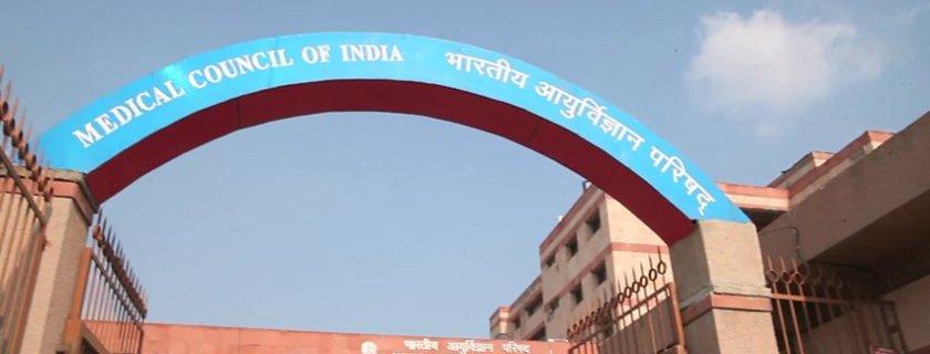Aureus University is now recognized in India by MCI