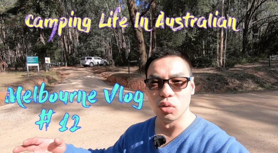 澳洲旅遊 EP2|澳洲野營⛺️初體驗!
