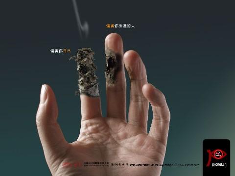 anti-smoking-klonblog3