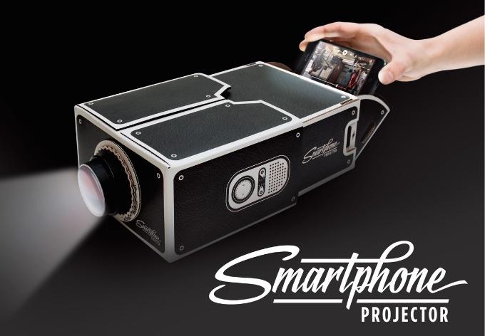 ein smartphone projektor f r 20 euro. Black Bedroom Furniture Sets. Home Design Ideas
