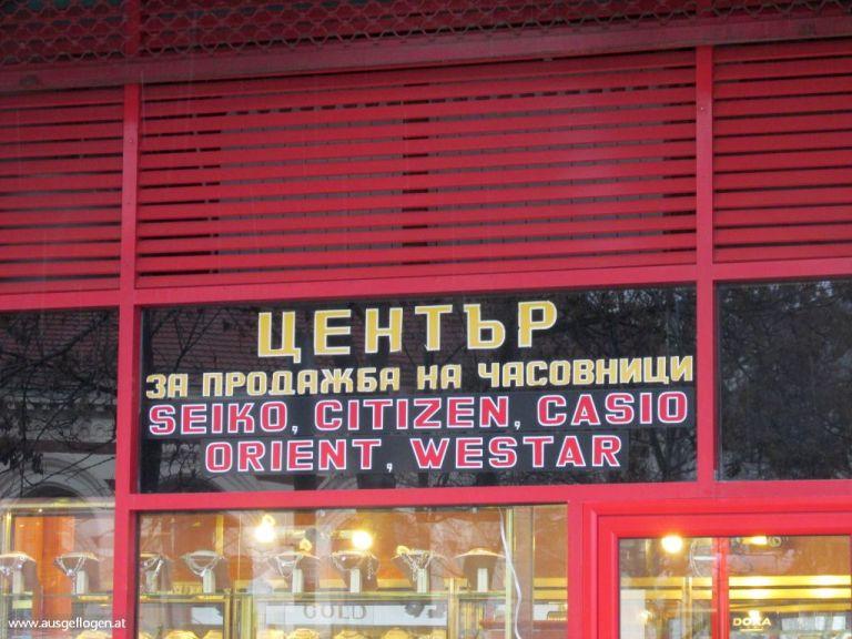 Kyrillische Schrift Kurs
