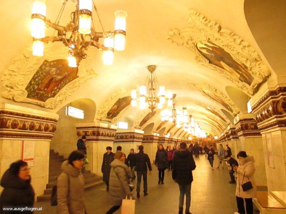 Kievskaja Moskau Metro