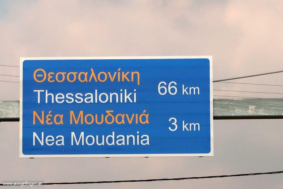 unterwegs in Griechenland mit dem Auto Beschilderung Schrift