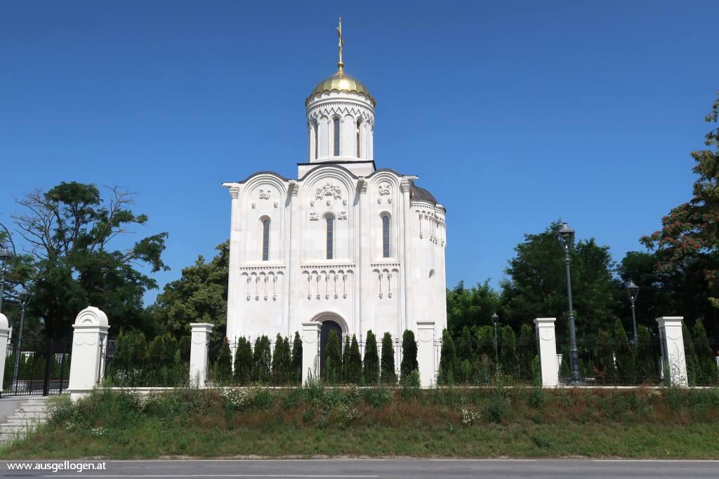 Laa Russenfriedhof Deripaska Denkmal