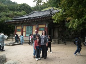 A family in South Korea