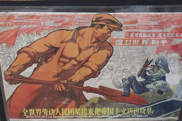 shanghai propaganda museum