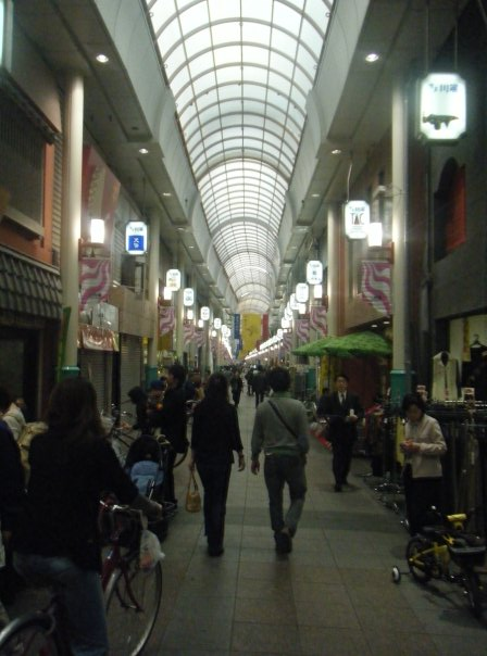 The walk to the Hakata Riverside