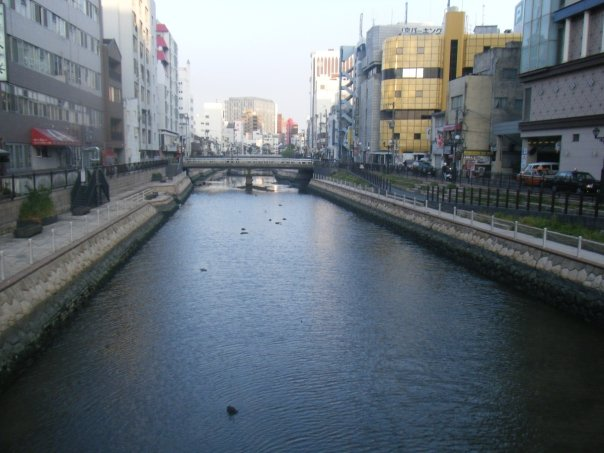 One of the many canals in Fukuoka