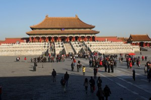 Bucket List Focus: The Beijing Bucket List