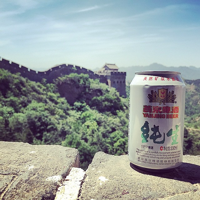 An ice cold beer atop the Great Wall. That's the stuff memories are made of.