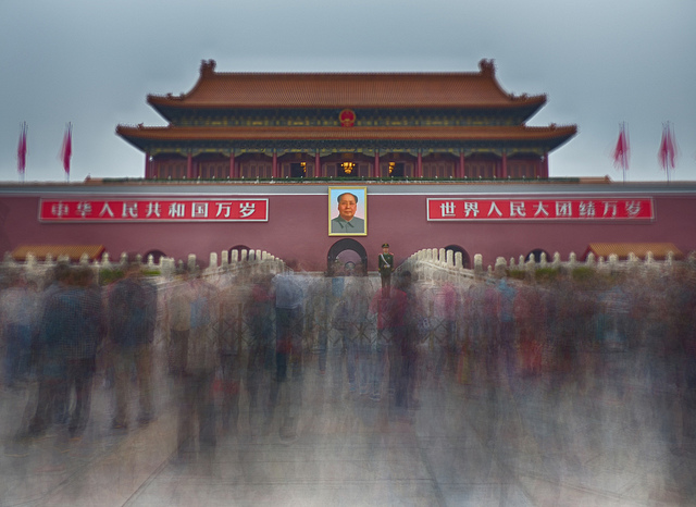 forbidden city entrance beijing