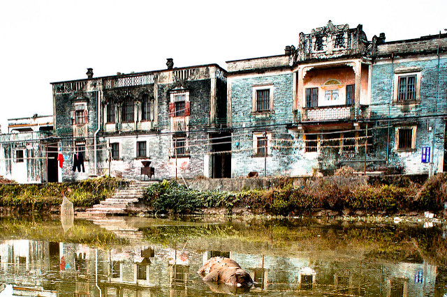 bai he village kaiping