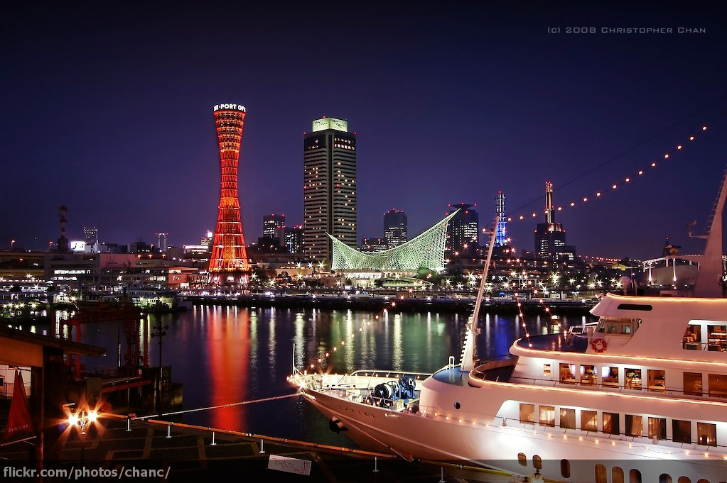 day-in-kobe-meriken-park