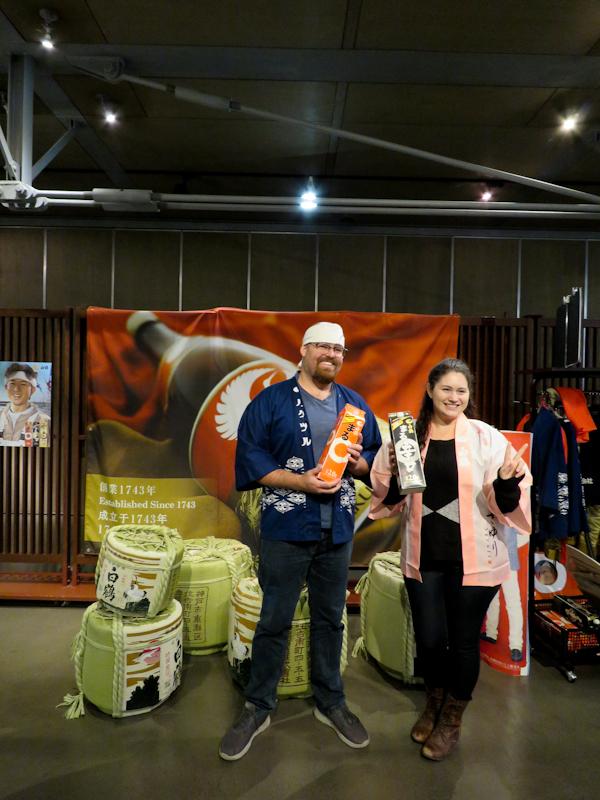 day-in-kobe-sake-brewery-tour