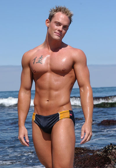 Hot guy wearing speedos.