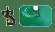 SS Sprinkler – Micro Sprinklers