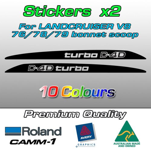 D4D turbo bonnet scoop stickers for LandCruiser 70