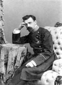 Александр Леонидович Ященко
