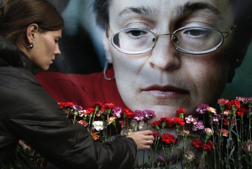 Нет Анны Политковской…