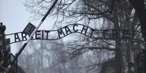 Главные ворота лагеря Освенцим