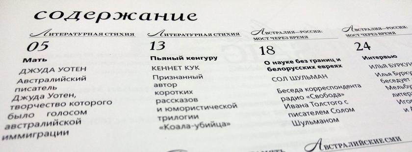 Содержание номера 38 —2017 год