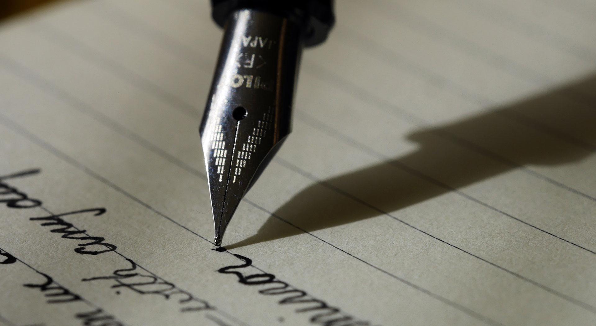 Напишите нам