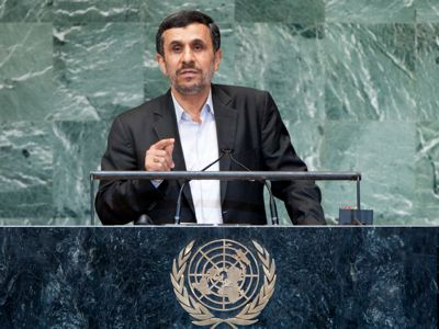 DISCOURS MEMORABLE : Mahmoud Ahmadinejad à L'ONU