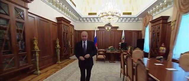 Cérémonie d'investiture présidentielle de Vladimir Poutine