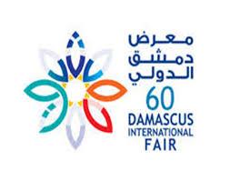 Commentaire russe concernant les tentatives US de faire échouer le déroulement de la Foire internationale de Damas