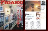 2003_3_figaro