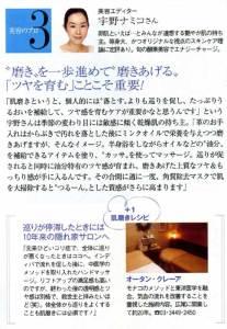 2012_11_domani_L