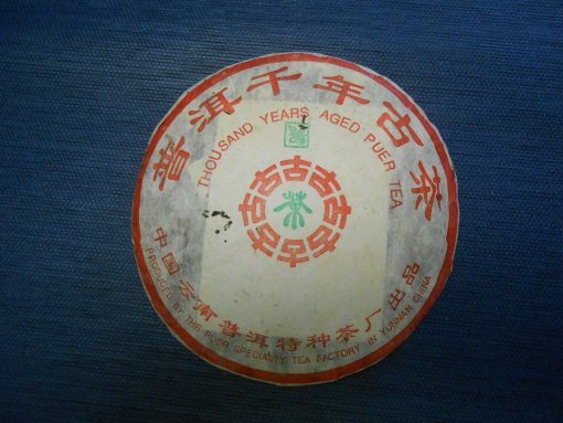 Thousand Years Aged Pu erh Tea