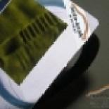 karta-testowa-do-pierscieni-magnetycznych