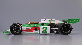 75 Formule 1 verte