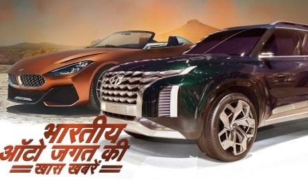 भारतीय ऑटो जगत (Indian Automobile World) की खास खबरें ११ जून से १६ जून २०१८ तक
