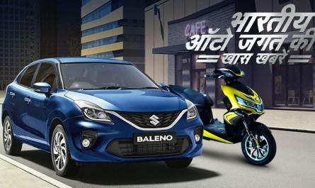 भारतीय ऑटो जगत (Indian Automobile World) की खास खबरें – २८ जनवरी से २ फरवरी २०१९ तक