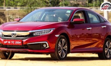 2019 Honda Civic भारत में लॉन्च