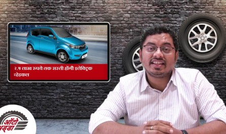 Indian Automobile Industry News - Tata, Mahindra, Honda, Skoda
