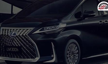2019 Lexus LM 300h MPV का अनावरण