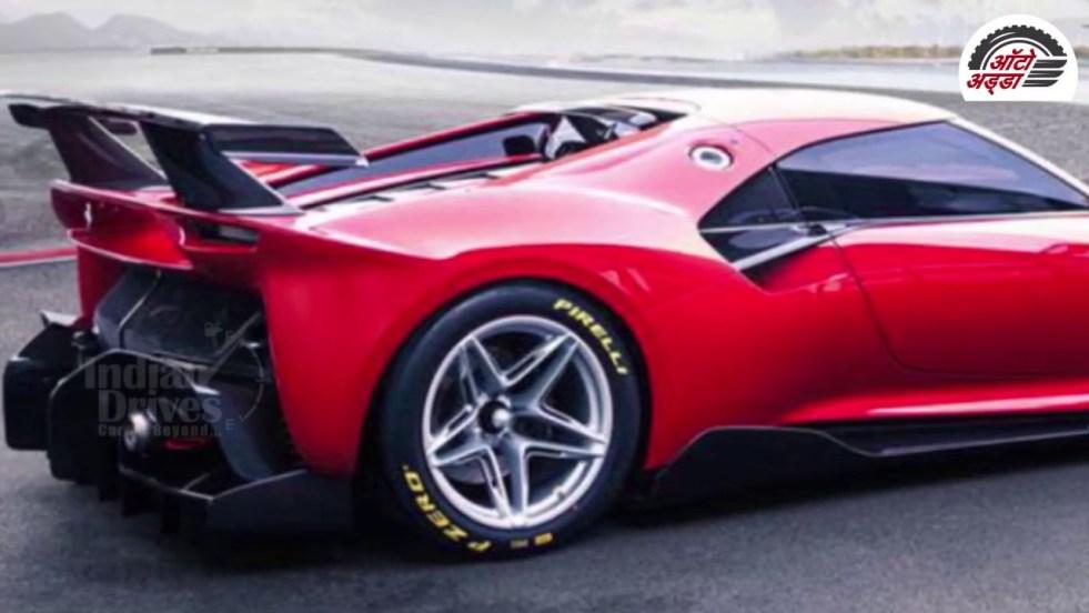 Ferrari P80/C One-off Track Car का अनावरण